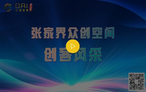 video popup image